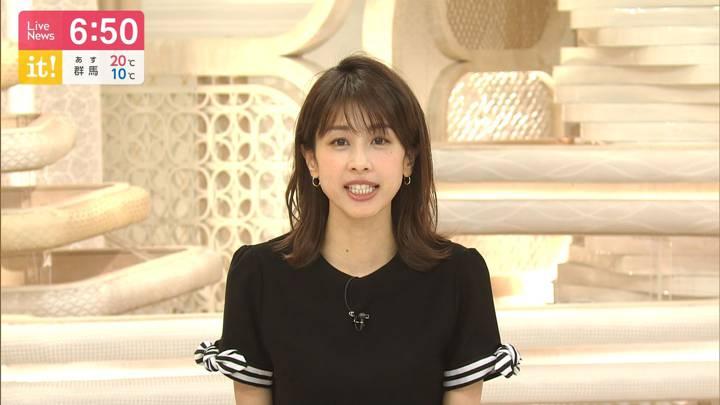 2020年05月06日加藤綾子の画像18枚目