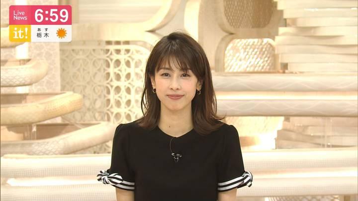 2020年05月06日加藤綾子の画像19枚目
