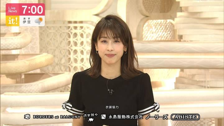 2020年05月06日加藤綾子の画像21枚目