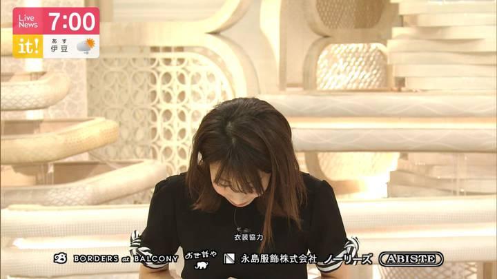 2020年05月06日加藤綾子の画像22枚目
