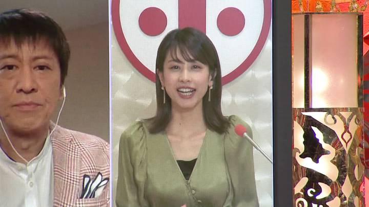2020年05月06日加藤綾子の画像23枚目