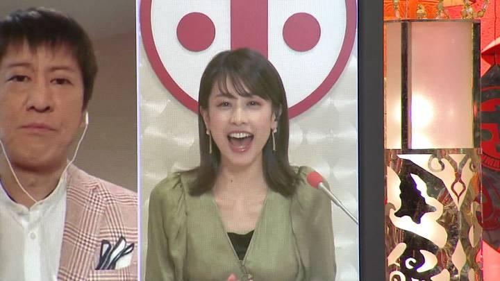 2020年05月06日加藤綾子の画像24枚目