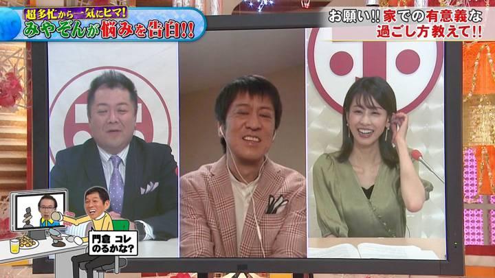 2020年05月06日加藤綾子の画像27枚目