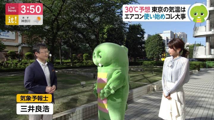 2020年05月11日加藤綾子の画像02枚目