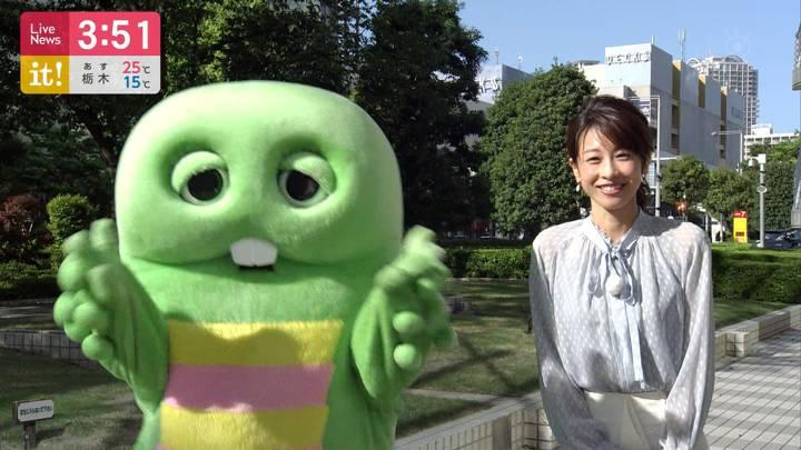 2020年05月11日加藤綾子の画像03枚目