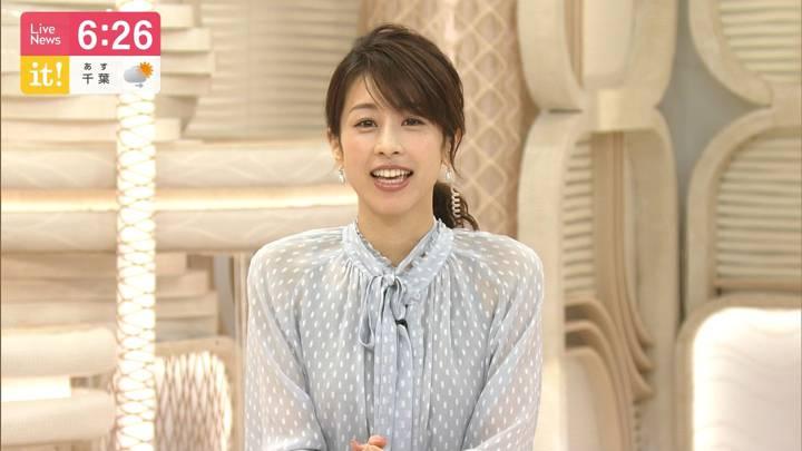 2020年05月11日加藤綾子の画像09枚目
