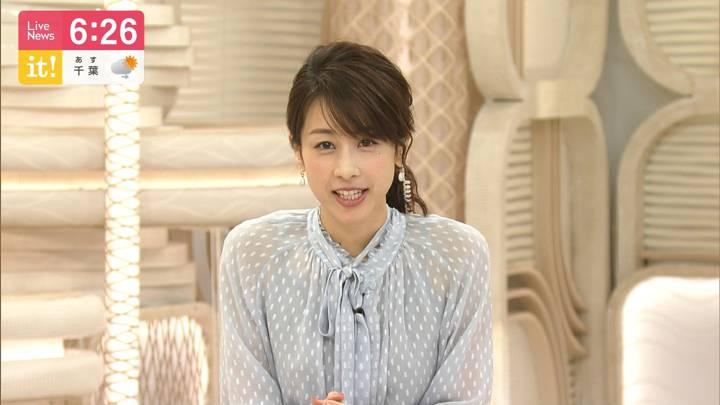 2020年05月11日加藤綾子の画像10枚目