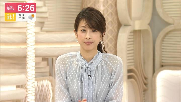 2020年05月11日加藤綾子の画像11枚目