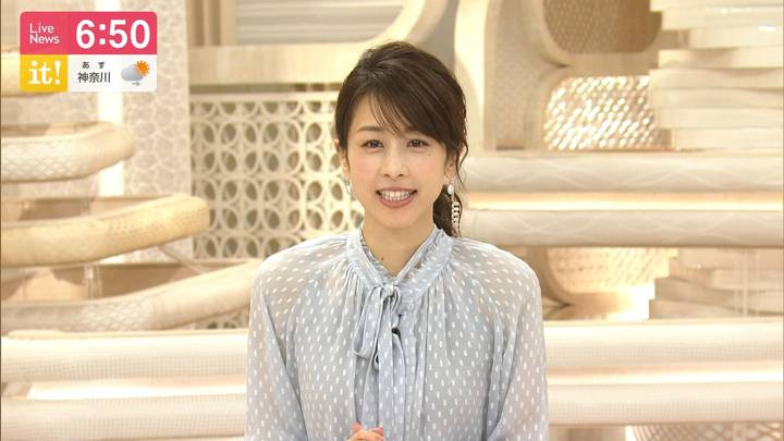 2020年05月11日加藤綾子の画像12枚目