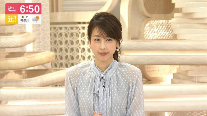 2020年05月11日加藤綾子の画像13枚目