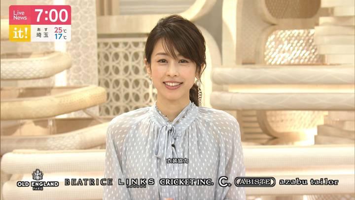 2020年05月11日加藤綾子の画像14枚目