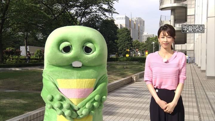 2020年05月12日加藤綾子の画像01枚目