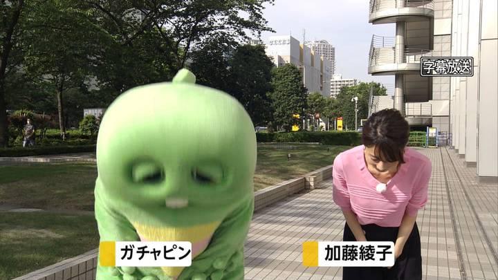 2020年05月12日加藤綾子の画像02枚目