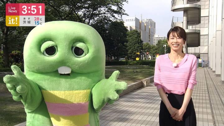 2020年05月12日加藤綾子の画像03枚目