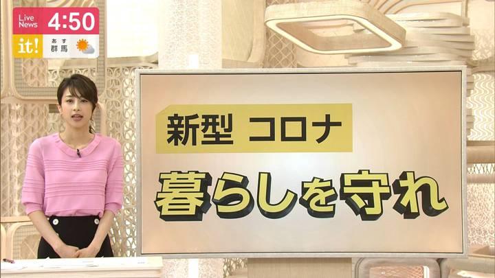 2020年05月12日加藤綾子の画像04枚目