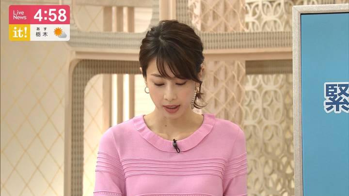 2020年05月12日加藤綾子の画像06枚目