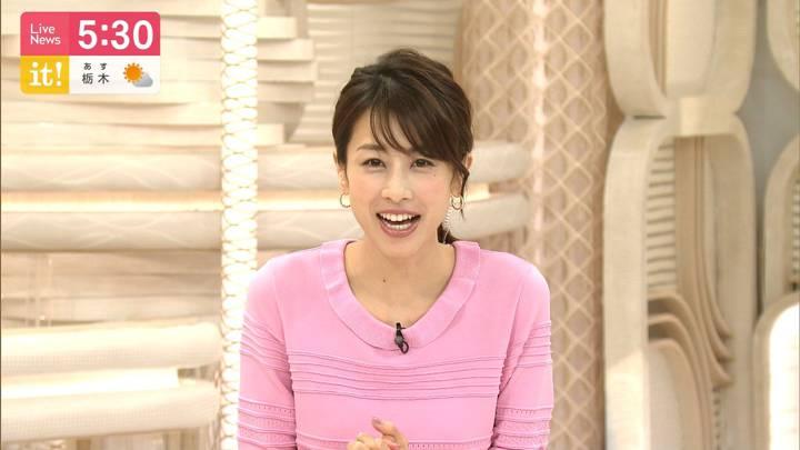 2020年05月12日加藤綾子の画像09枚目