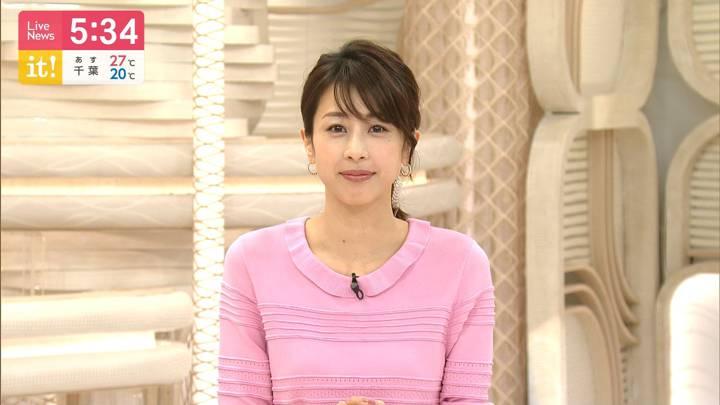 2020年05月12日加藤綾子の画像10枚目