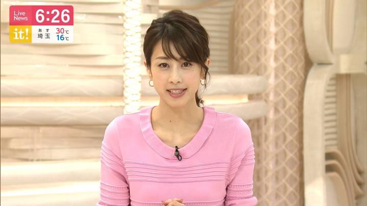 2020年05月12日加藤綾子の画像11枚目