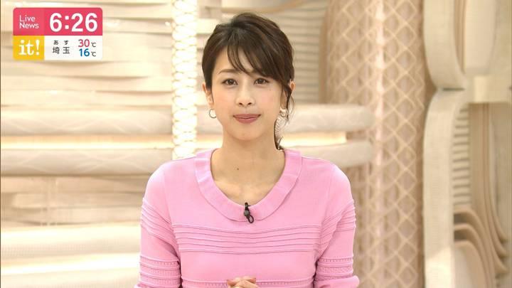2020年05月12日加藤綾子の画像12枚目