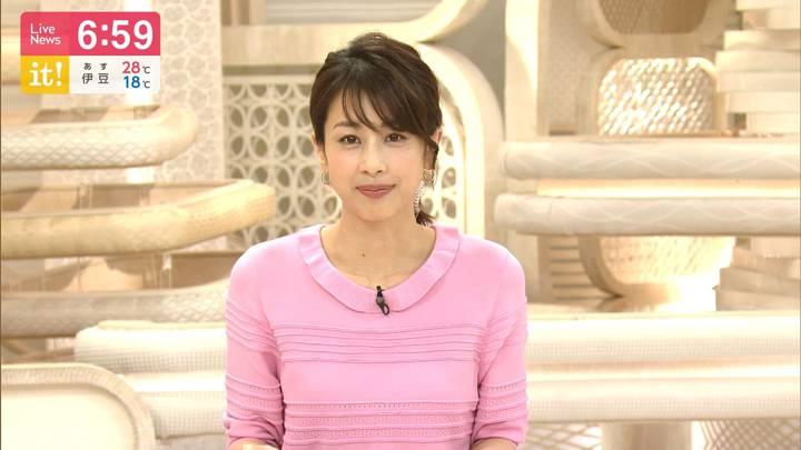 2020年05月12日加藤綾子の画像15枚目