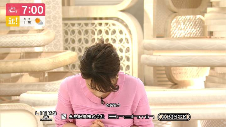 2020年05月12日加藤綾子の画像18枚目