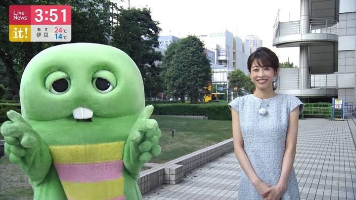 2020年05月13日加藤綾子の画像01枚目