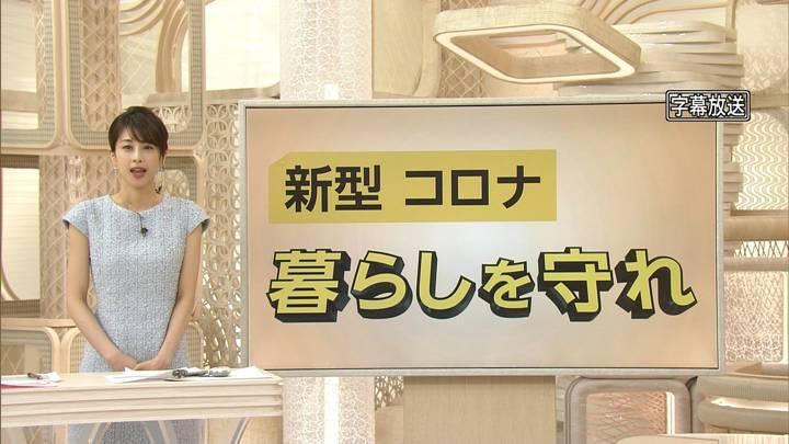 2020年05月13日加藤綾子の画像02枚目