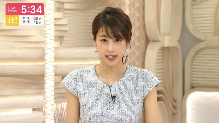2020年05月13日加藤綾子の画像07枚目