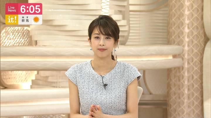 2020年05月13日加藤綾子の画像10枚目