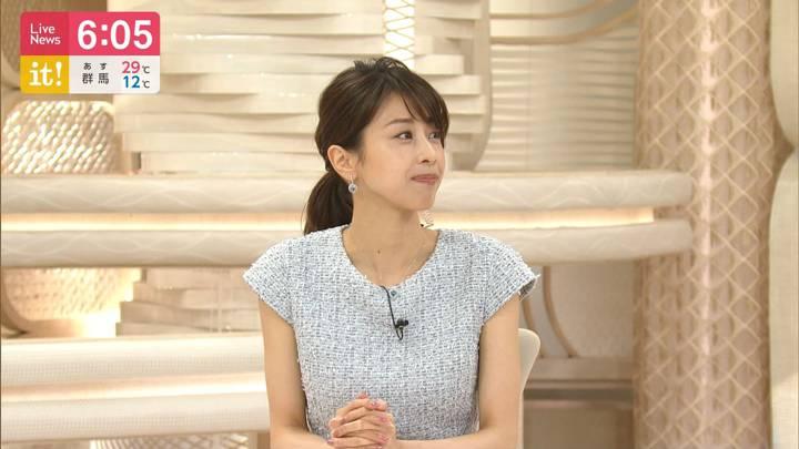 2020年05月13日加藤綾子の画像11枚目