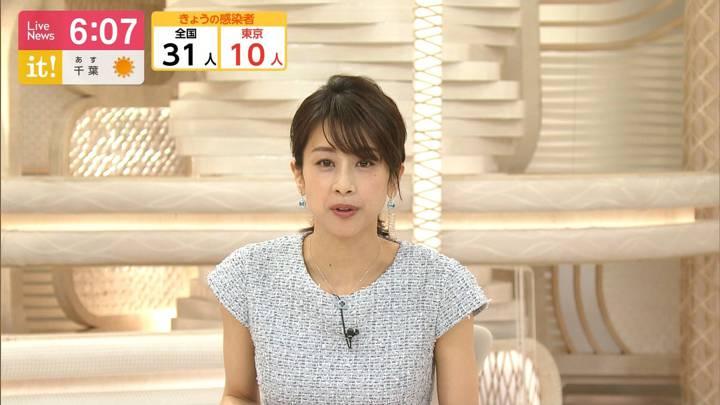 2020年05月13日加藤綾子の画像12枚目