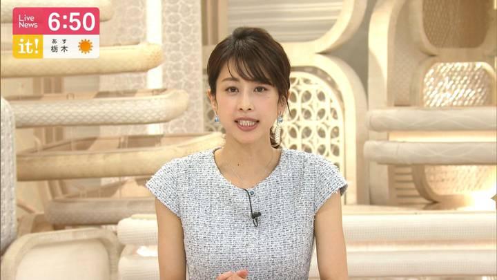 2020年05月13日加藤綾子の画像14枚目