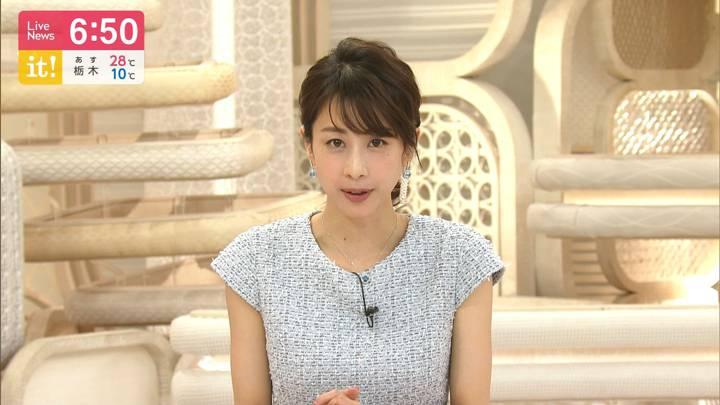 2020年05月13日加藤綾子の画像15枚目