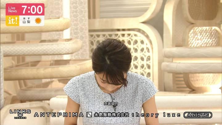 2020年05月13日加藤綾子の画像18枚目