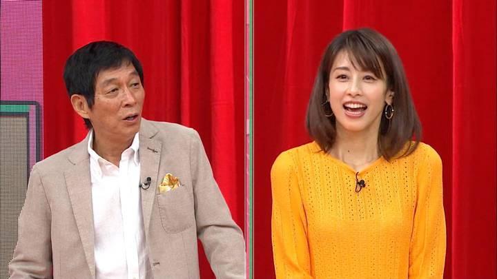 2020年05月13日加藤綾子の画像19枚目
