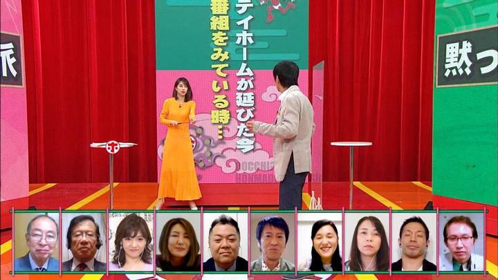 2020年05月13日加藤綾子の画像21枚目