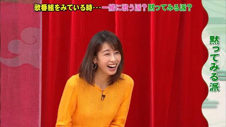2020年05月13日加藤綾子の画像28枚目