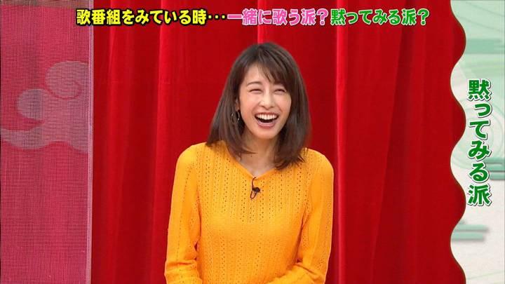 2020年05月13日加藤綾子の画像29枚目