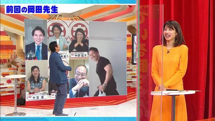 2020年05月13日加藤綾子の画像31枚目