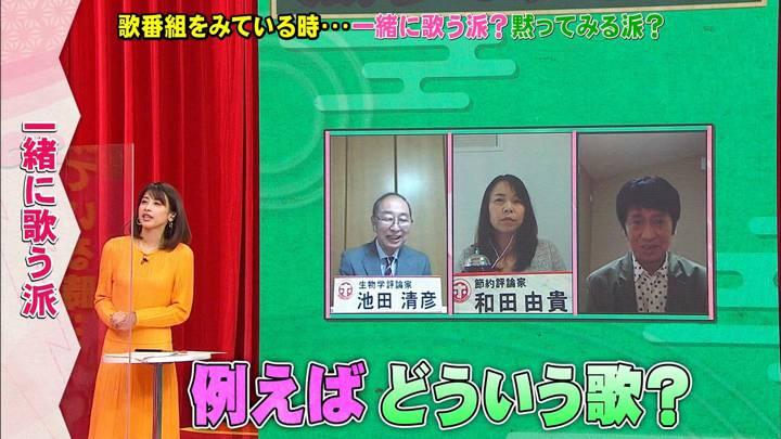 2020年05月13日加藤綾子の画像32枚目