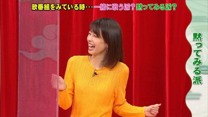 2020年05月13日加藤綾子の画像33枚目
