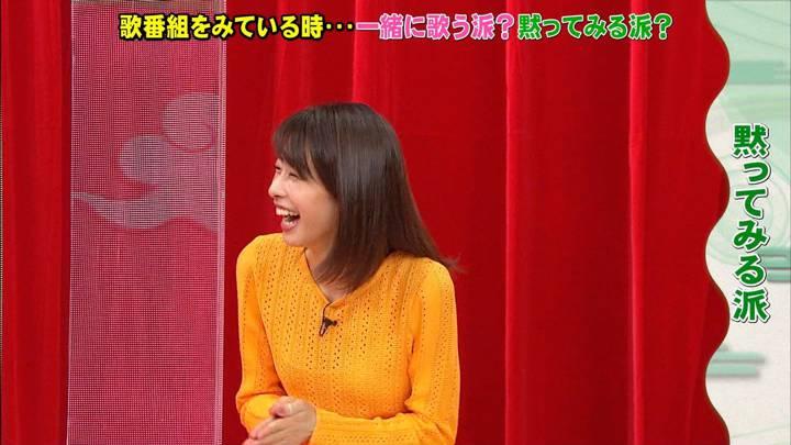 2020年05月13日加藤綾子の画像34枚目