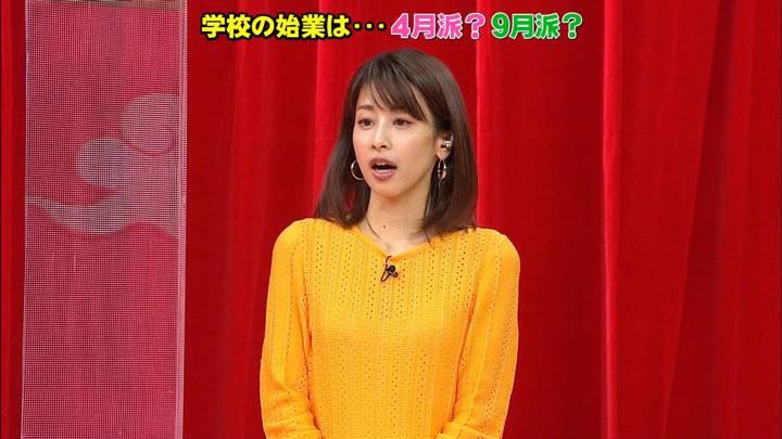 2020年05月13日加藤綾子の画像38枚目