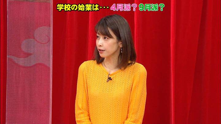 2020年05月13日加藤綾子の画像39枚目
