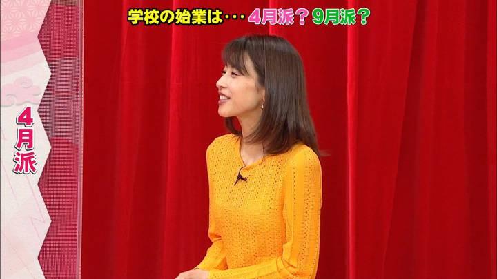 2020年05月13日加藤綾子の画像47枚目