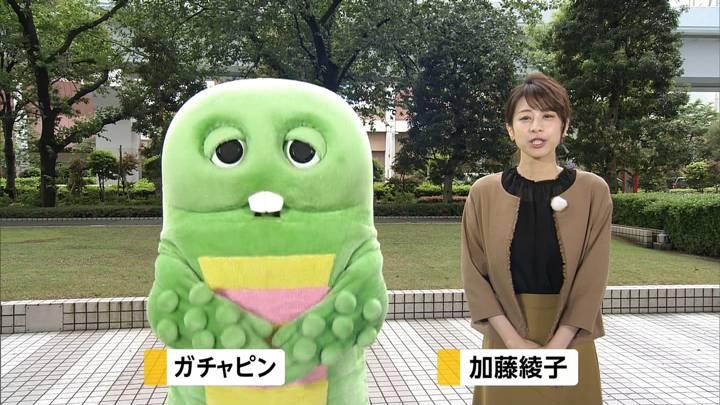 2020年05月19日加藤綾子の画像01枚目