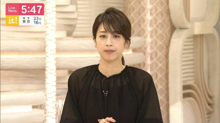 2020年05月19日加藤綾子の画像08枚目