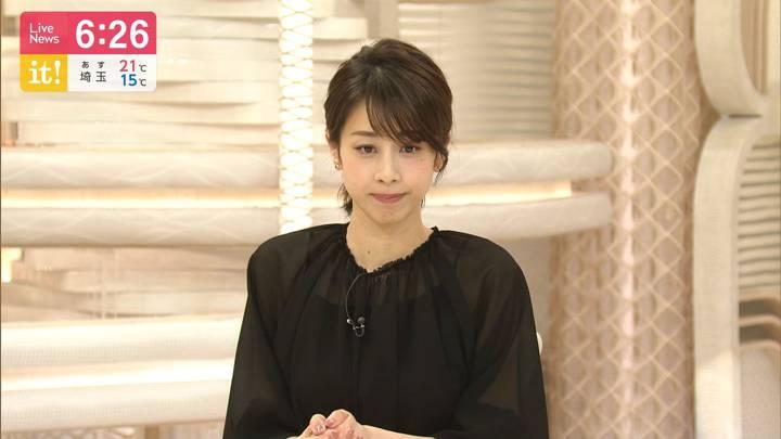 2020年05月19日加藤綾子の画像10枚目