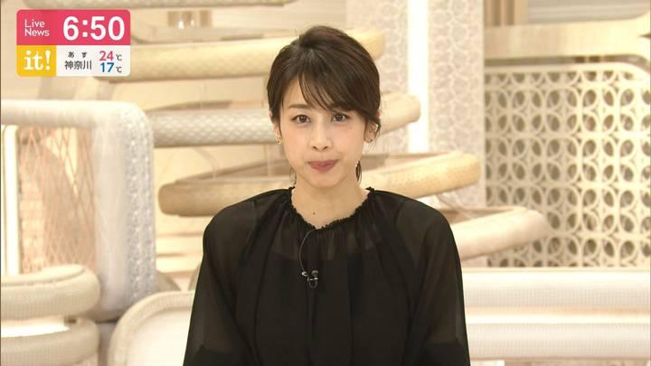 2020年05月19日加藤綾子の画像12枚目